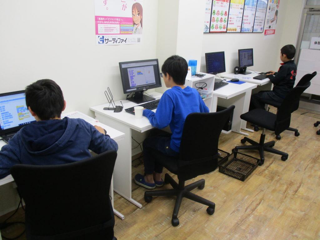 プログラミング教室の授業風景